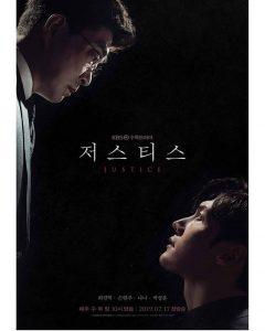 ดูซีรี่ย์เกาหลี Justice