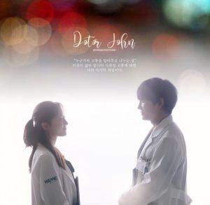 ดูซีรี่ย์เกาหลี Doctor John