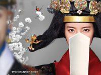 ดูซีรี่ย์เกาหลี Selection The War Between Women