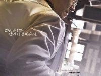 ดูซีรี่ย์เกาหลี Dr. Romantic 2