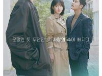 ดูซีรี่ย์เกาหลี More Than Friends